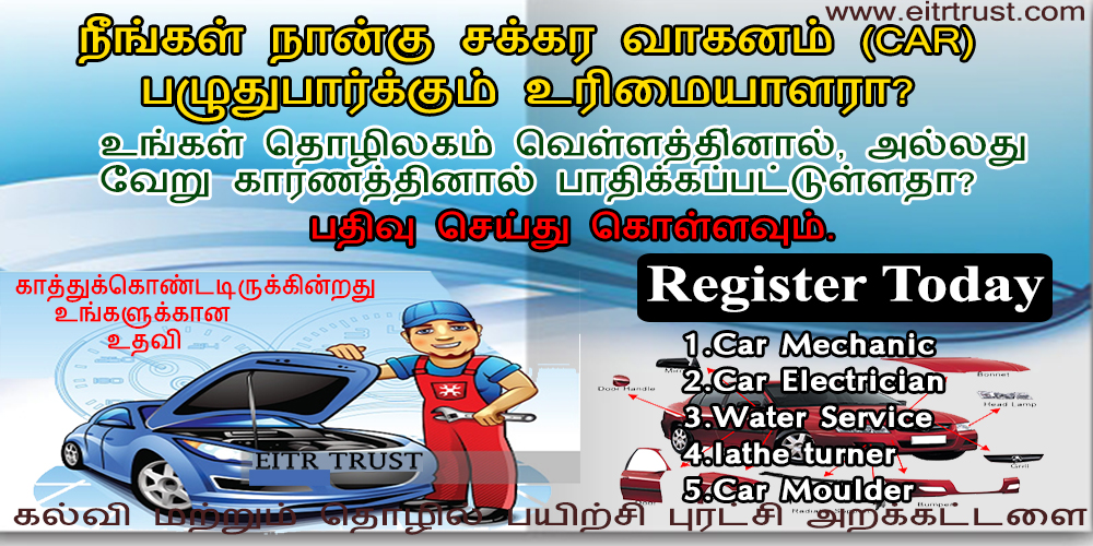 You are The Car Mechanic Register Now