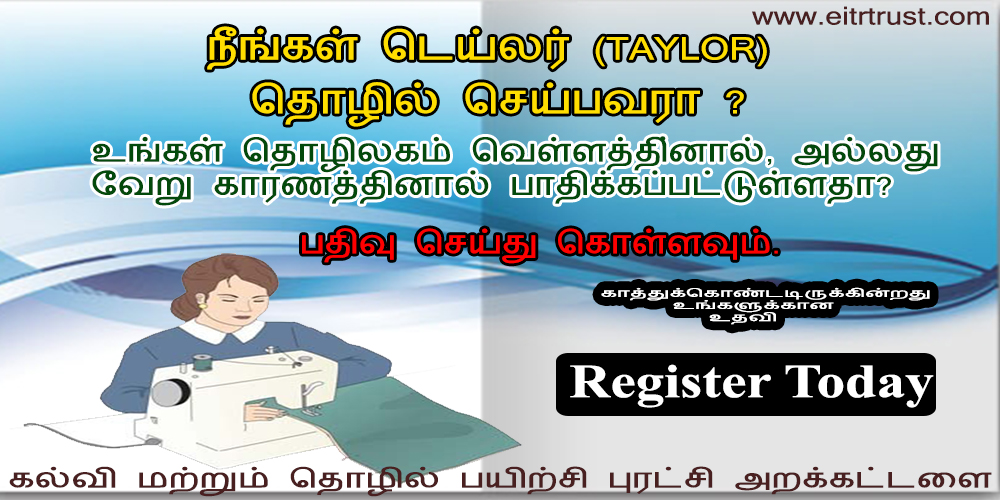 Are You Tailor Register Now