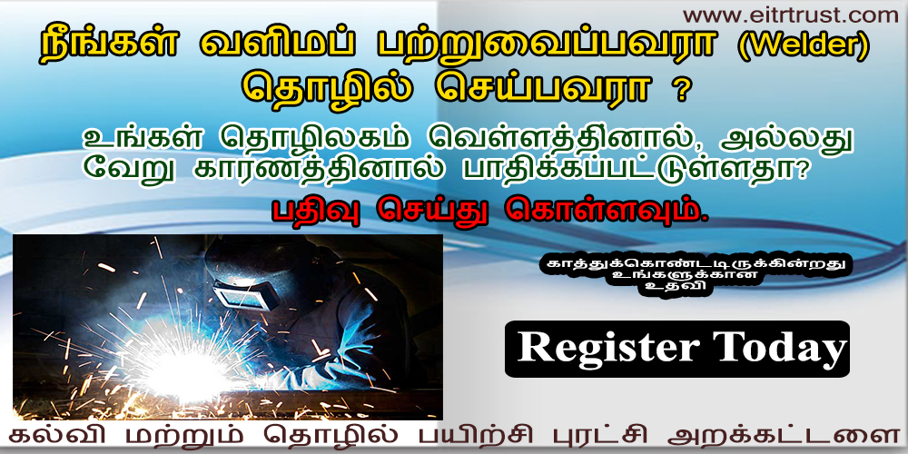 Are You Welder Register Now