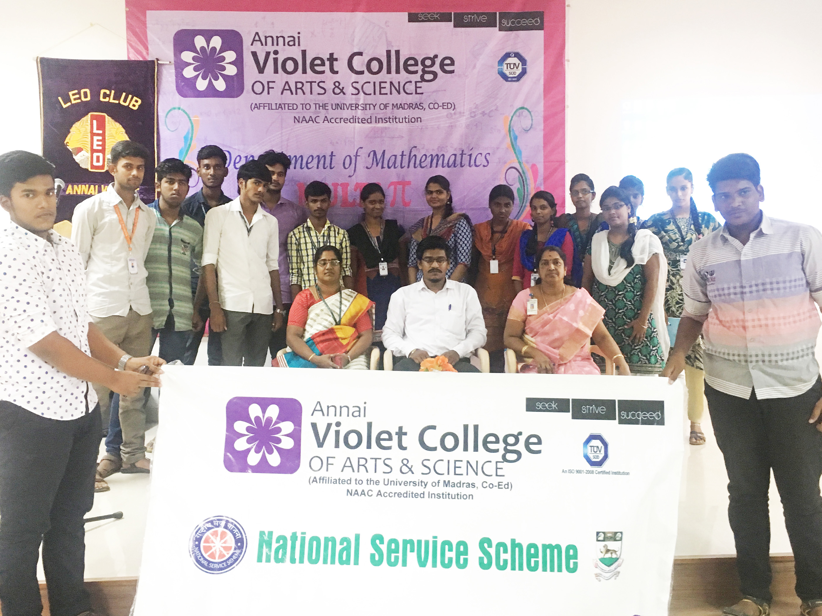 Annai violet college (Free Camp)